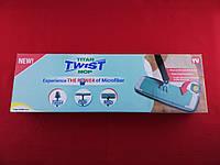 Швабра телескопическая с отжимом  Titan Twist Mop