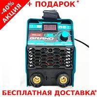 Профессиональный сварочный аппарат инверторного типа GRAND MMA-340 с LED - индикацией