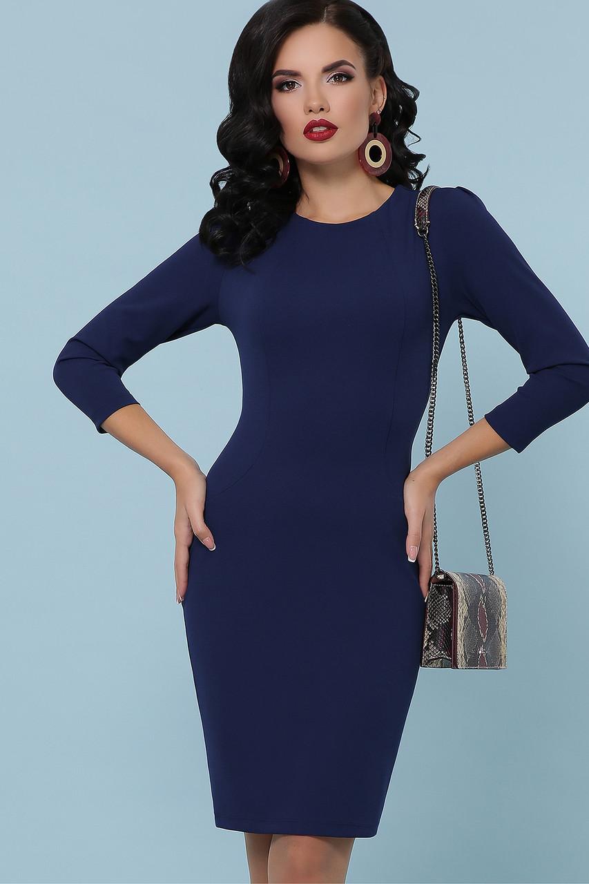 Платье по фигуре синее Модеста