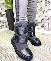 Женские ботинки из натуральной кожи и замши серые зима, фото 1