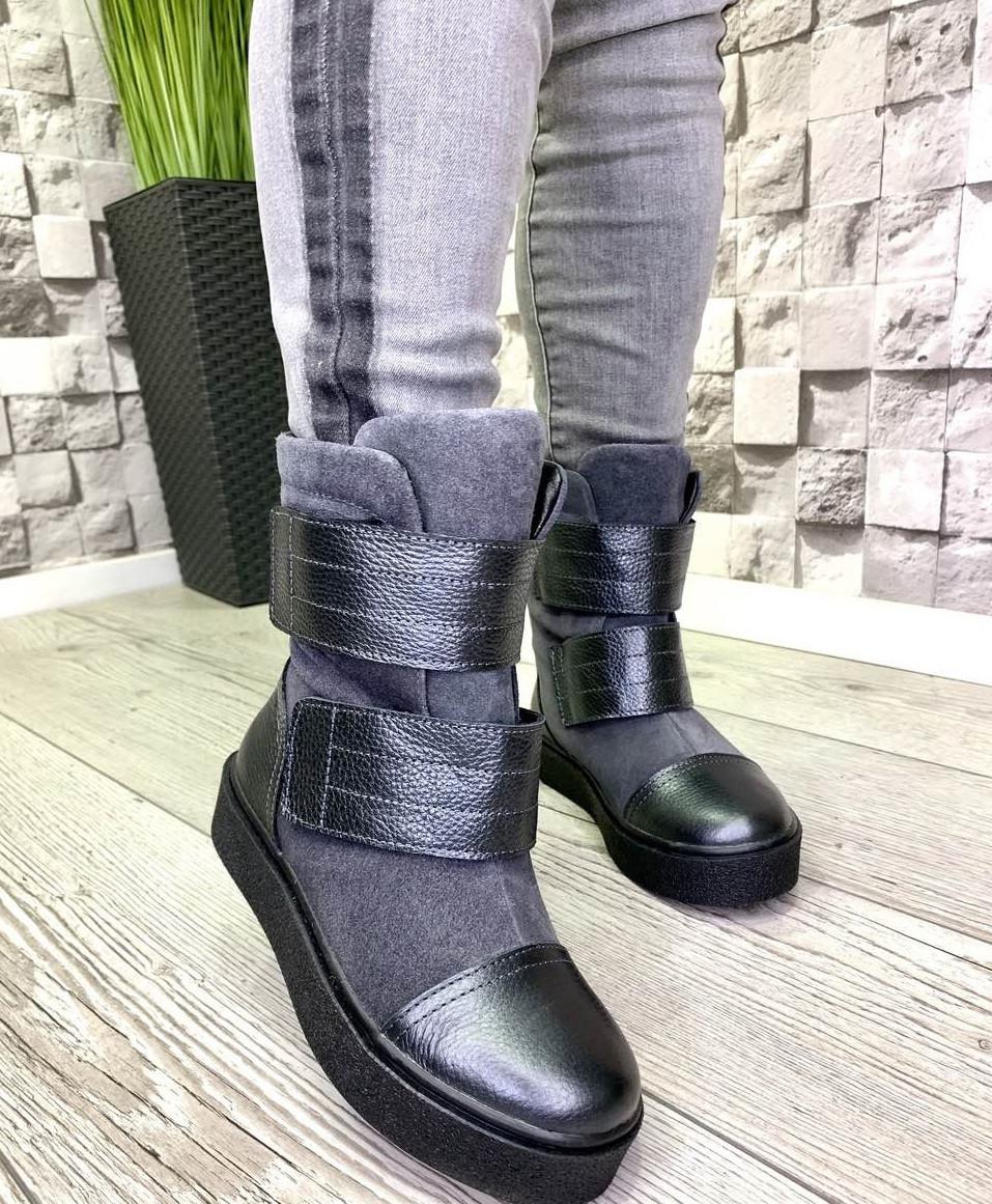 Женские ботинки из натуральной кожи и замши серые зима