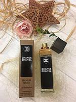 Женский парфюм тестер 40 ML CHANEL CHANCE EAU DE PARFUM