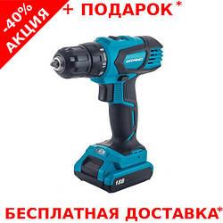Профессиональный аккумуляторный шуруповерт Grand ДА-18/10 18 Вольт 3Ач
