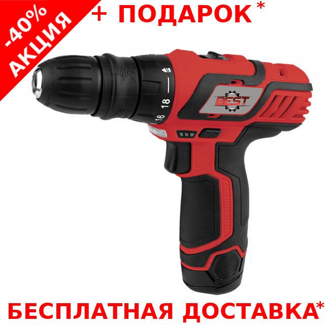 Шуруповерт аккумуляторный BEST ДА-12F 12 Вольт 3 Ач в кейсе