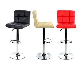 Барный стул Hoker, три цвета на выбор
