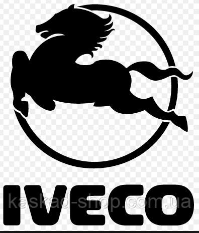 Racor для техніки Iveco