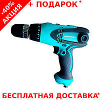 Профессиональная безударная дрель - шуруповерт Grand ДЭ-950/2
