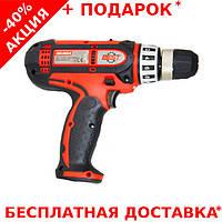 Профессиональная безударная дрель - шуруповерт BEST ДШ-950/2