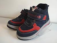 Ботинки демисезонные для мальчика ЗАМШ BI&KI р. 29 (18 см), 30 (19 см)