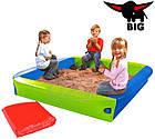Дитяча пісочниця велика з захисним покриттям Big 56726 для дітей, фото 2