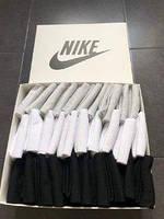 Мужские носки NIKE в подарочной упаковке/30 пар.