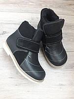 Демисезонные детские ботинки ортопедические из натуральной кожи черные на липучке р.21-35.
