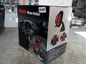 Автотримач універсал на скло Holder SX-052