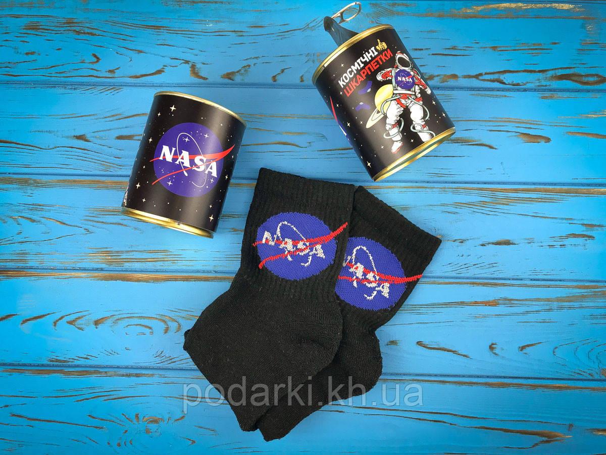 Консервовані шкарпетки захиснику космічних військ