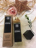 Женский парфюм тестер 40 ML CHANEL GABRIELLE