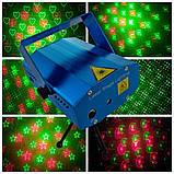 Лазерный проектор Диско Лазер стробоскоп для дома, кафе,бара, TyT, фото 2