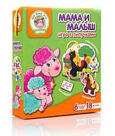 Игра с липучками Мама и Малыш VT1310-02