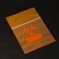 Пакет для транспортировки биоматериалов и с символом «Biohazard», оранжевый