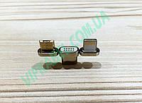 Магнитный переходник на кабель MicroUSB, Type-C, Lightning Iphone универсальный для зарядки и передачи данных