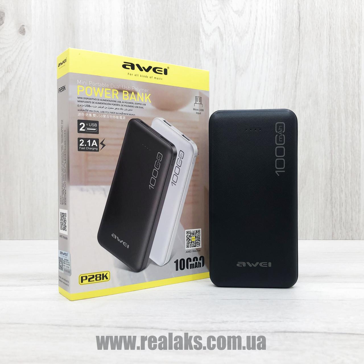 PowerBank AWEI 10000mAh P28K
