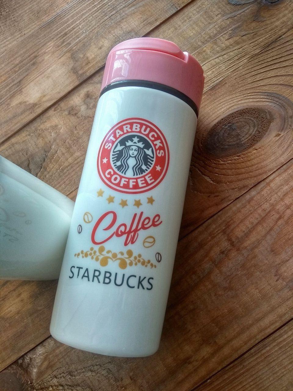 Термо кружка 0,3 л Starbucks Розовая керамика