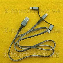 Нейлоновый кабель 3 in 1 USB – Micro USB, Lightning, Type-C 1м, серый