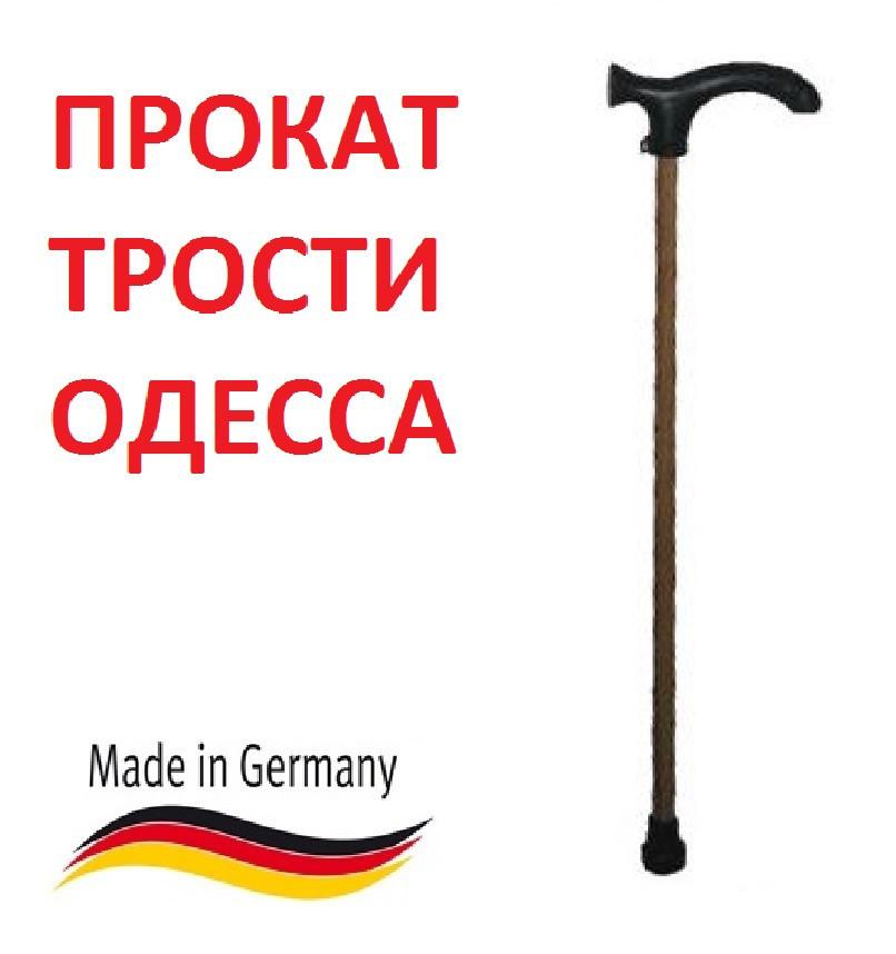 Прокат трости опорной аренда тростей детские палочки для ходьбы взрослые Одесса 0674883498 Татьяна