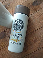 Термо кружка 0,3 л Starbucks Коричневая керамика