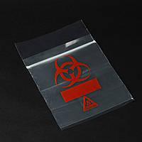 Пакет для транспортировки биоматериалов и с символом «Biohazard», фиолетовый