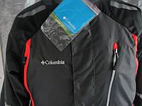 Куртки Columbia горнолыжные