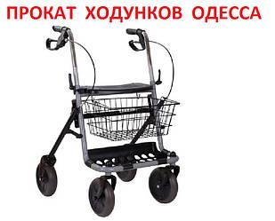 Прокат ходунки опоры шагаюшие Одесса аренда роллаторов для инвалидов, детей и взрослых 0674883498 Татьяна
