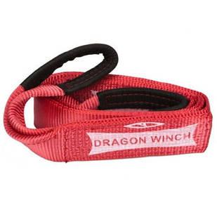 ✅Стропа Dragon Winch 3-метровая,