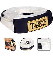 Динамическая стропа T-MAX 110 мм / 9 м, 15000 кг,