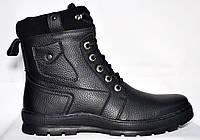 Уценка. Мужские зимние ботинки / сапоги на меху из натуральной кожи. Размеры 40, 41, 42. Atriboots 15Z433.
