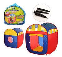 Палатка детская игровая в форме куба с занавеской