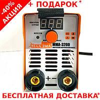 Профессиональный сварочный аппарат инверторного типа Turbo Плазма ММА-320D с LED - индикацией