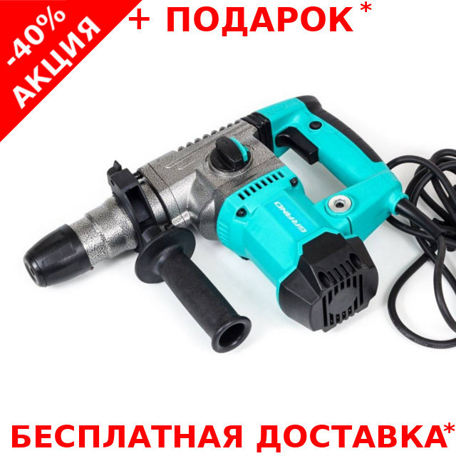 Профессиональный перфоратор GRAND ПЭ-1750 для сверления и штробления