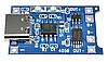 USB type-C TP4056 модуль плата заряда литиевых LI-ION аккумуляторов 18650 с защитой