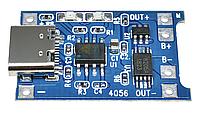 USB type-C TP4056 модуль плата заряда литиевых LI-ION аккумуляторов 18650 с защитой, фото 1