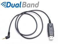 USB кабель UPC-PX2R для раций Puxing PX-2R, фото 1