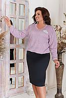 Женский костюм  Юбка с блузкой