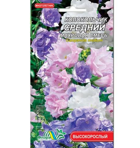 Колокольчик средний махровый смесь, двухлетнее растение высотой до 80 см, семена цветы 0.03 г