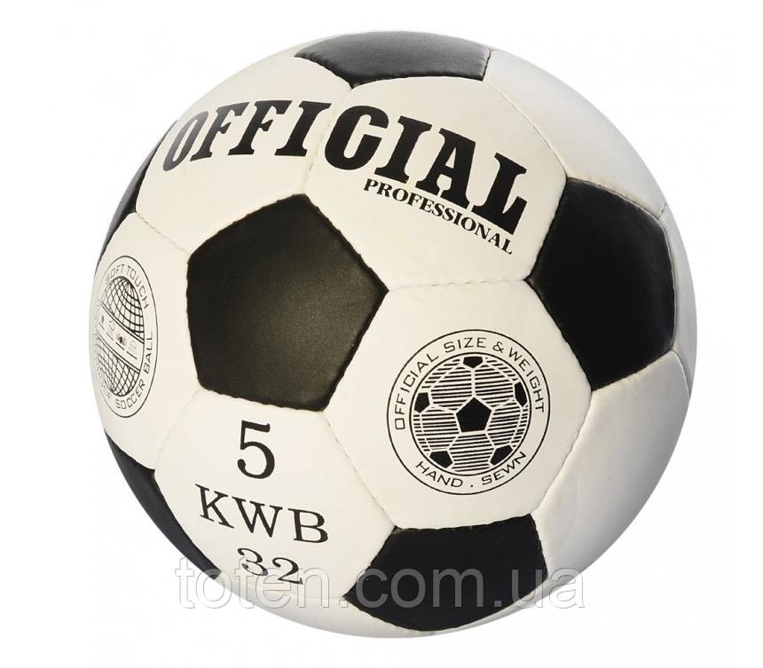 Мяч футбольный. OFFICIAL   размер 5, ПУ, 1,4 мм, 32 панели 2500-200