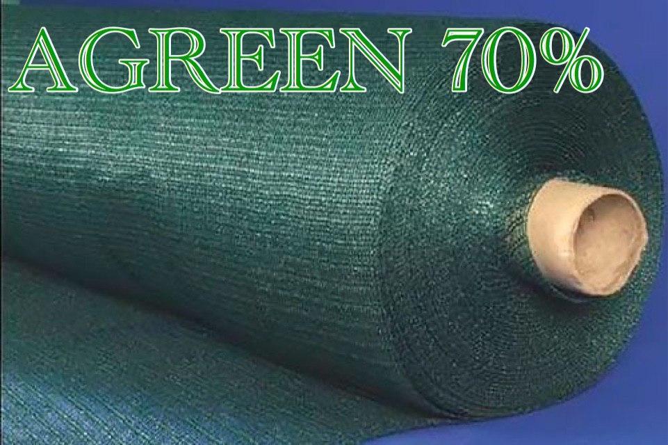 Сітка затінення AGREEN - 70% 2м*100м