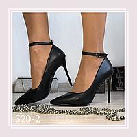 Женские туфли лодочки на высокой шпильке, черная кожа