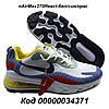 Кроссовки мужские похожие на Nike Air Max 270 React Бело-сине-красные, фото 2
