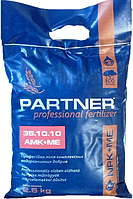Комплексное удобрение Партнер (Partner Energy) 35.10.10 + АМК + ME, 2,5 кг