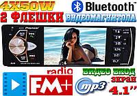 Видео автомагнитола Pioneer 4022D! 2 флешки, Bluetooth, 200W, FM, AUX, КОРЕЯ MP5 + ПУЛЬТ НА РУЛЬ