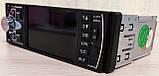Видео автомагнитола Pioneer 4022D! 2 флешки, Bluetooth, 240W, FM, AUX, КОРЕЯ MP5 + ПУЛЬТ НА РУЛЬ, фото 4