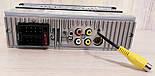 Видео автомагнитола Pioneer 4022D! 2 флешки, Bluetooth, 240W, FM, AUX, КОРЕЯ MP5 + ПУЛЬТ НА РУЛЬ, фото 6